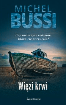 1597222214-Bussi.png